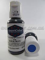 Гелевый краситель Americolor Royal Blue (королевский синий)