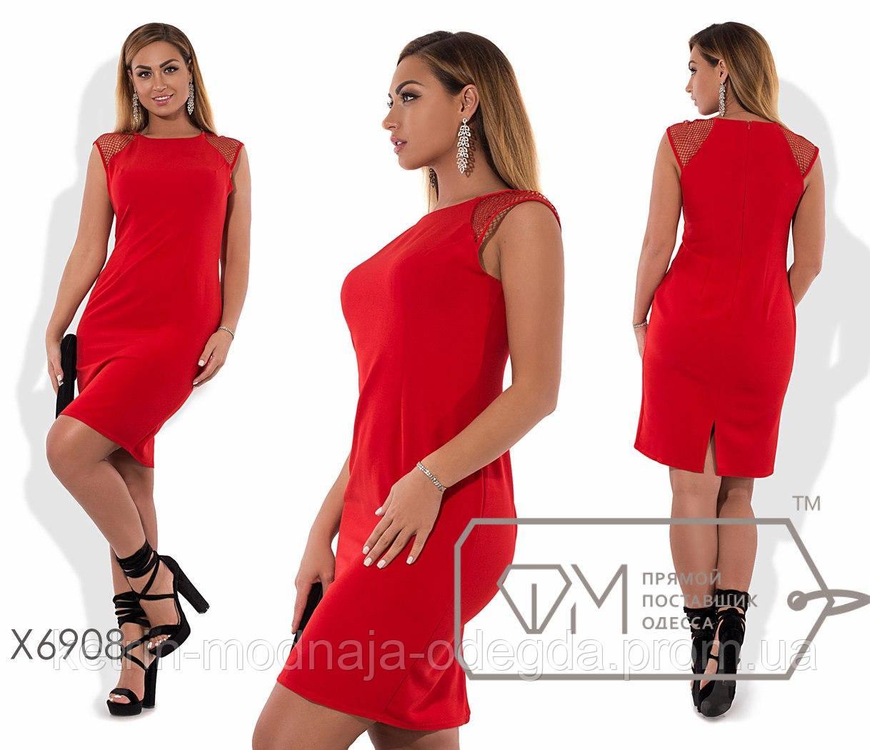 49c83e20c86 Красивое модное яркое платье футляр большого размера
