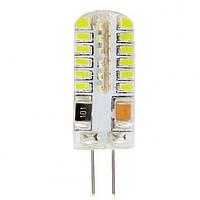 Лампа  LED 3W G4 силікон 2700-6400K  220-240V