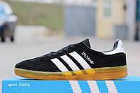 Adidas spezial мужские кроссовки черные замшевые