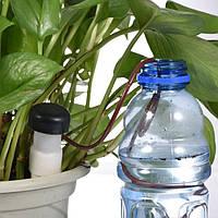 Прилад для поливу кімнатних рослин, 2шт/комплект
