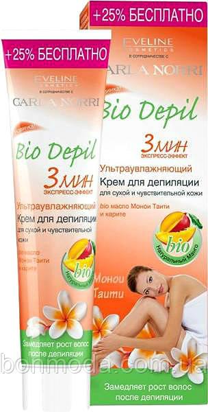 """Крем для депиляции для сухой и чувствительной кожи """"Ультраувлажняющий"""" Eveline Cosmetics"""