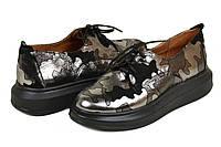 Женские туфли кожаные камуфляж