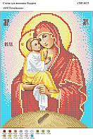 Вышивка бисером СВР 4035 БМ Почаевская формат А4