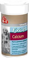 8in1 Excel Calcium Кальциевая добавки с витамином D 155 табл.