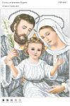 Вышивка бисером СВР 4041 Святое Семейство (серебро) формат А4