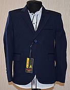Пиджак школьный для мальчика 6-10 лет