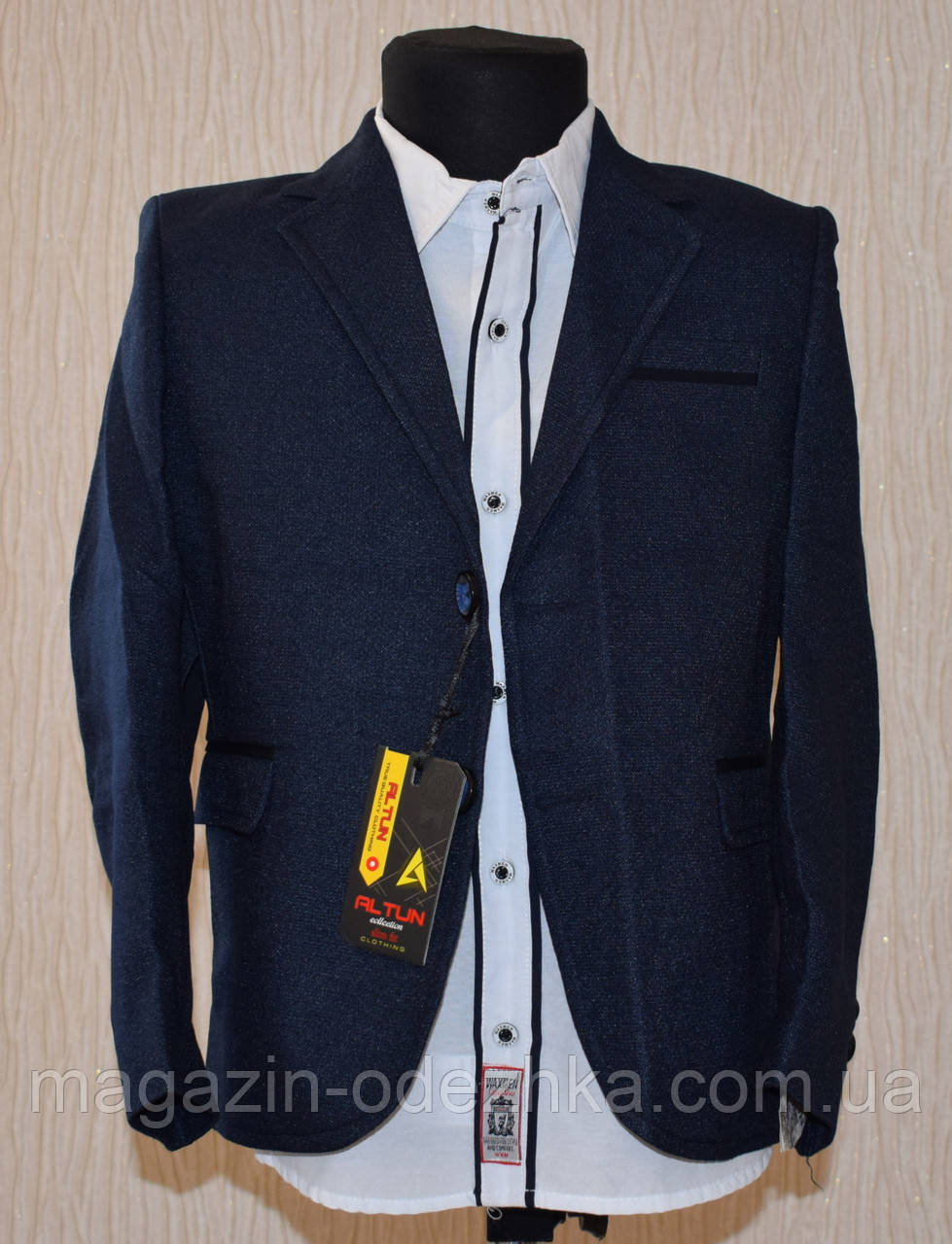Школьный Пиджак  для мальчика 11-15 лет