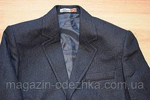 Школьный Пиджак  для мальчика 11-15 лет, фото 2