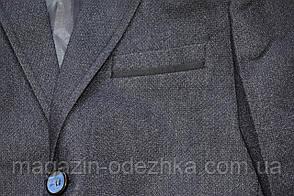 Школьный Пиджак  для мальчика 11-15 лет, фото 3