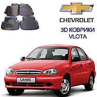 Автоковрики 3D Vlota для Chevrolet Lanos