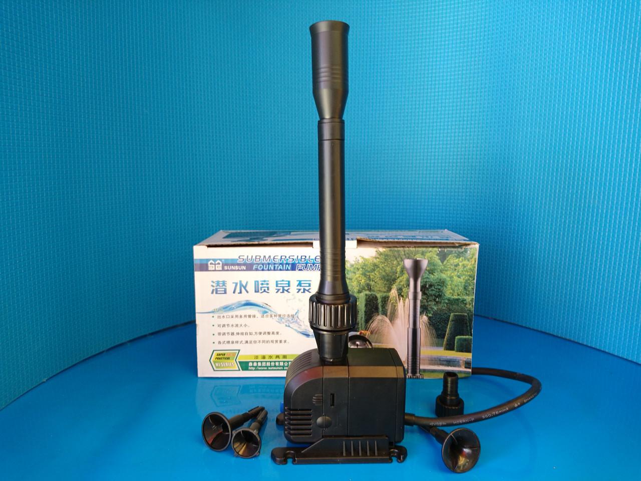 Фонтанный насос SUNSUN HJ-603,  1.3м, 600l/h, 8W, с регулировкой мощности