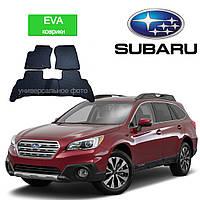 Автоковрики EVA для Subaru Outback