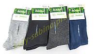 Носки мужские стрейч JuJube БАМБУК размер (40-47) микс(Арт.НМ0002K)