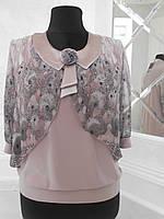 Блуза женская сирень с шифоном большого размера