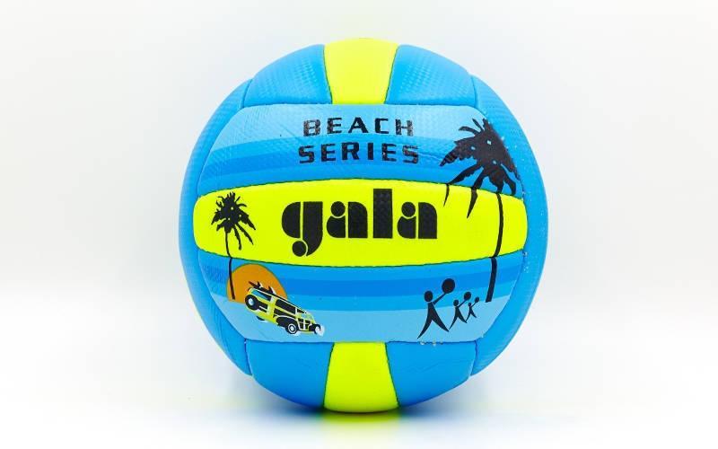 Мяч волейбол Gala VB-5119