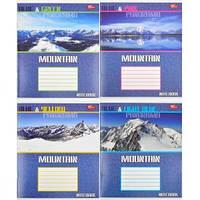 Тетрадь цветная 36 листов,линия «Горы»