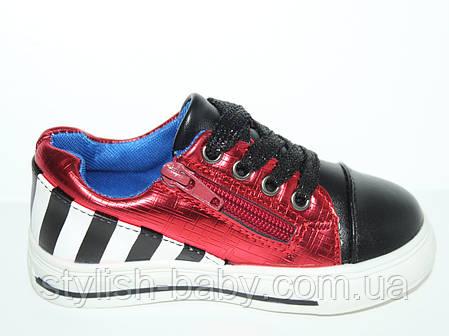 Дитячі кросівки оптом. Дитяча спортивна взуття бренду Y. TOP для хлопчиків (рр. з 26 по 31), фото 2