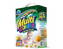 Порошок універсальний Multi color sensitive для дитячого одягу 5 кг .