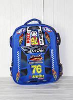 Школьный рюкзак для мальчиков с 3D машинкой