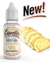 Ароматизатор Yellow Cake (Cap) Flavor