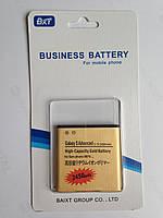 Усиленный аккумулятор Samsung S Advanced i9070  BXT Group