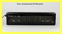 Часы электронные CX 808 green!Акция
