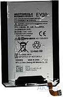 Аккумулятор Motorola Moto X2 XT1092/ EY30 (2160 mAh)