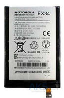 Аккумулятор Motorola Moto X XT1055 / EX34 (2120 mAh)