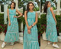 Платье Ткань: коттон  Цвет: бирюза+синий,электрик+белый, мята+белый,чёрно-белый,красный+белый ммаж№ 238-470