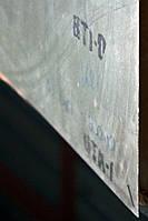 Титановый лист ВТ1-0