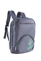 Рюкзак з відділенням для ноутбуку GREY