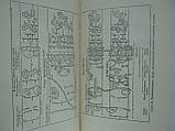 История военного искусства (б/у)., фото 8