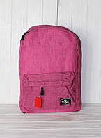 Универсальный рюкзак для школьников и студентов