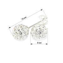 Сережки-гвоздики Кристальный шар 8 мм Арт. ER010SL, фото 3