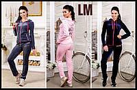 """Костюм спортивный 42-52 """"Сандра"""" женский велюровый серый, розовый, синий, школьный, домашний, молодежный"""