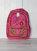 Школьный рюкзак для девочек розовый с бабочкой