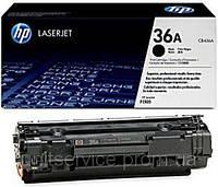 Заправка картриджа HP CB 436A для принтера LJ