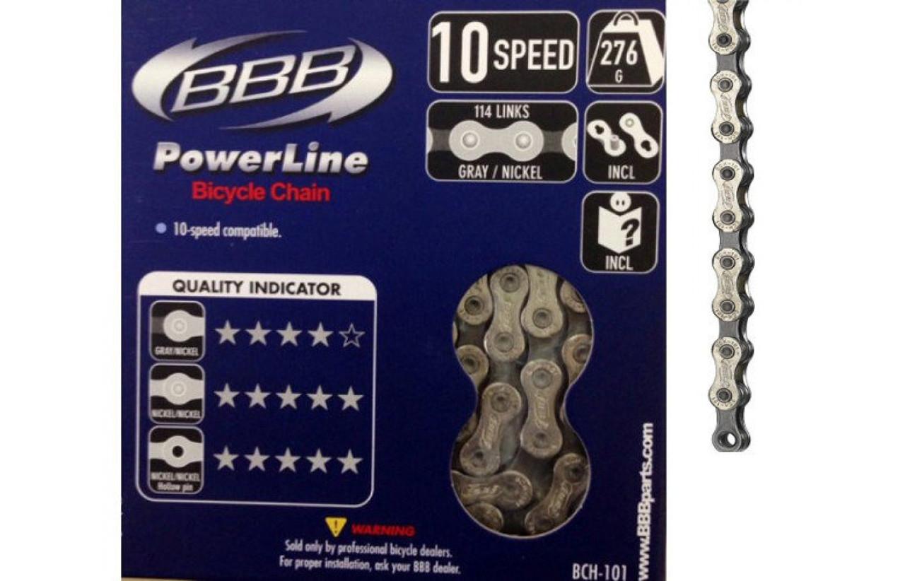 Цепь велосипеда BBB BCH-101 (10 скоростей)