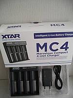 Зарядное устройство XTAR MC4 для 18650 и других.