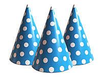 """Колпачки, колпаки праздничные, маленькие """" Горох голубой """".  Карнавальные колпаки"""