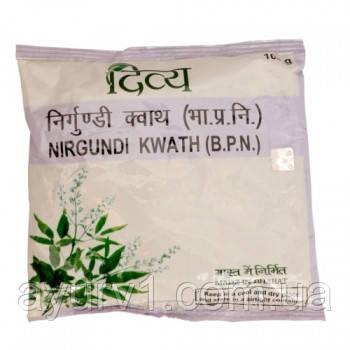 Nurgundi Kwath Patanjali / Ниргунди- является богатейшим источником стабильного витамина С /100 г