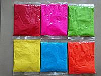 Комплект из 6 красок Холи, 6 пакетов по 100 грамм