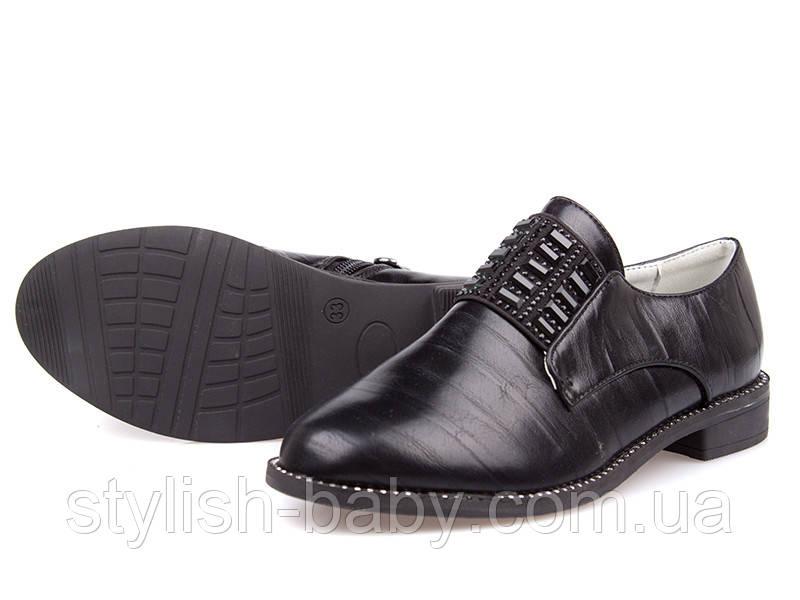 b901a4128 Детская обувь оптом в Одессе. Детские туфли бренда Kellaifeng (Bessky) для  девочек (
