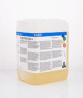 Средство VARN PENETRATION PLUS 10 л для резиновых полотен и резиновых красочных валиков