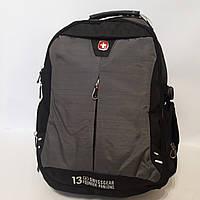 Рюкзак Swiss Gear 1599 gray