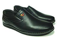 Туфли для мальчика (32-37) оптом арт. W17-1