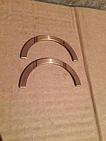 Полукольца(полумесяцы) вала коленчатого Таврия ремонт