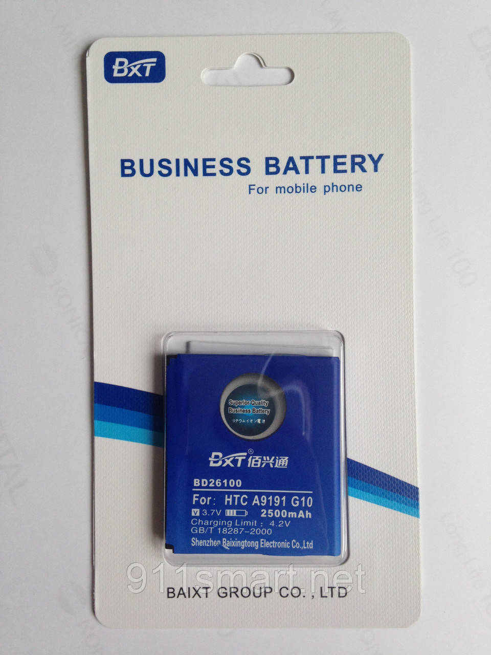 Усиленный аккумулятор BXT HTC Desire HD A9191 / G10 / BD26100 / BA S470