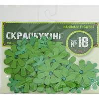 """Набор для творчества """"Скрапбукинг"""" №18, цвет салатовый"""